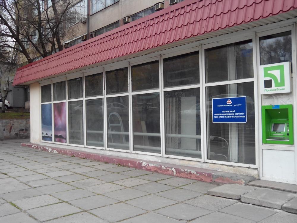 xxxx-gorod-kirov